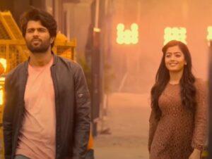 Geetha govindam full movie download