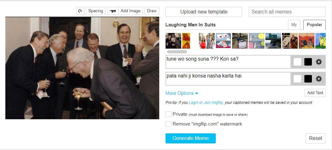 step to create memes in hindi