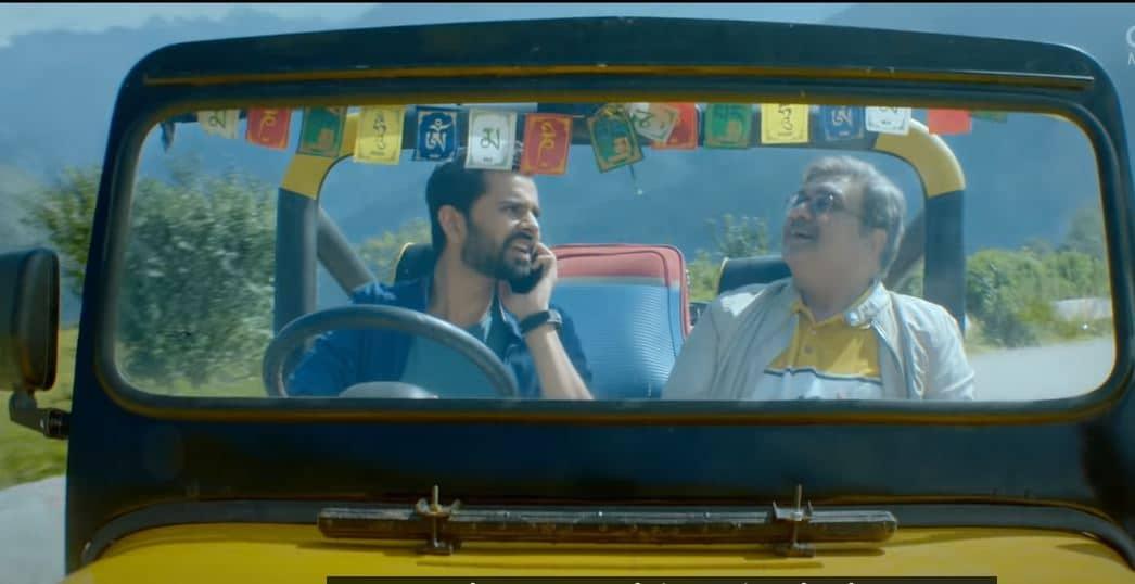Chal Jivi Laiye Full Movie